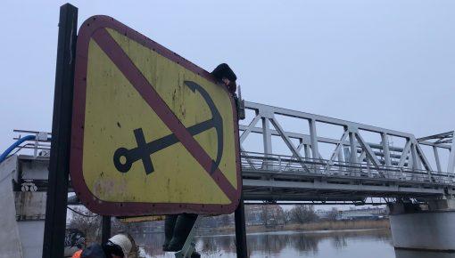 Aplikacja czujników Senceive w śledzeniu stanu technicznego mostu kolejowego
